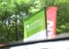 COMPENSA  wspiera Elektro-mobilność. 10% zniżki przy zakupie polisy OC i AC